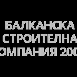Балканска строителна компания 2002