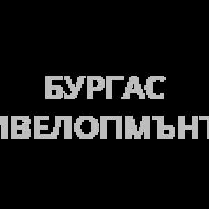 Бургас Дивелопмънтс
