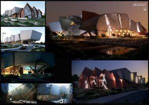 Музей на Втората световна война, Полша 2