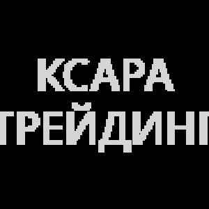 Ксара Трейдинг