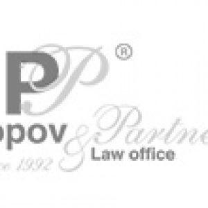 Попов и партньори - адвокати лого
