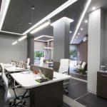 LUX PROPERTIES OFFICE